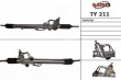 TY211R, Рейка с Г/У Toyota Land Cruiser J10 1998-2002
